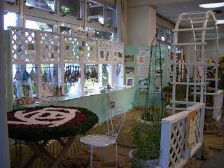花の文化園にて