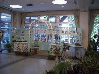 フルルガーデン倶楽部展