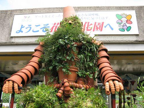 花の文化園の入口風景2008-08-09